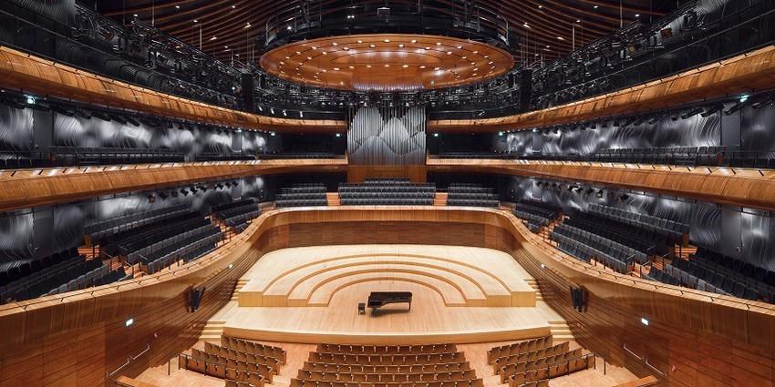 Silesian Concert Hall