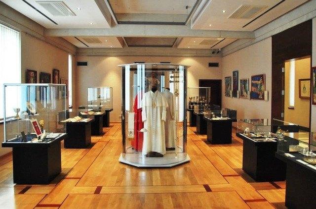 Museum of John Paul II